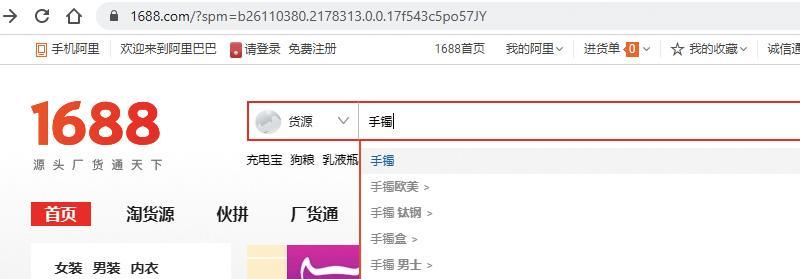 Chuyển từ khóa từ tiếng Việt sang tiếng Trung